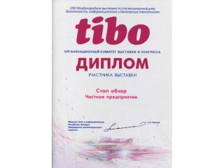 AVer на TIBO-2016 в Республике Беларусь
