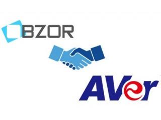 Компания Стоп обзор официальный партнёр AVer